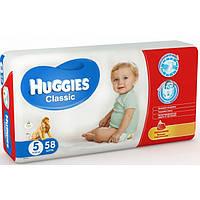 Подгузники Huggies Classic 5 (11-25кг) 58 шт