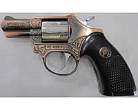 Зажигалка Пистолет №3009