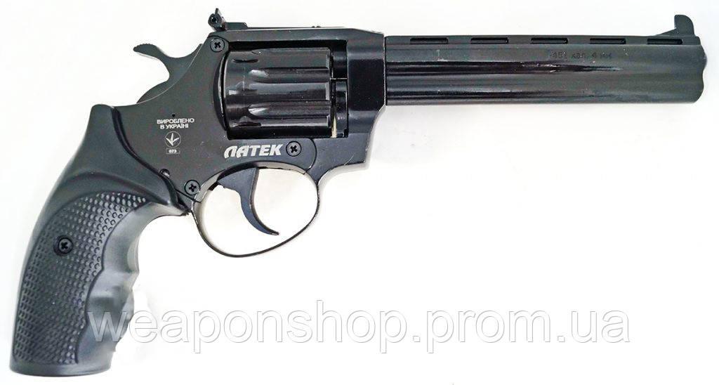 Пистолет под патрон флобера Safari РФ 461 М пластик