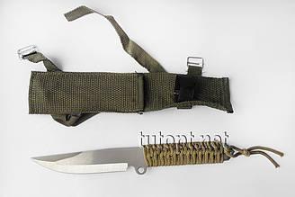 Нож метательный  в чехле