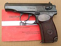Макет пистолета Макарова , деактив Нжин