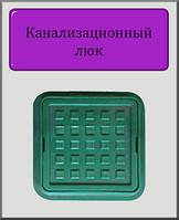 """Канализационный люк """"Ромашка"""" 1,5т 260х370 полимерный (зеленый)"""