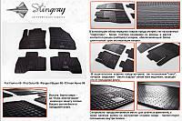 Fiat Fiorino резиновые ковры 2 шт, Budget
