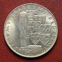Польша 10 злотых 1970 - Западные Земли - UNC