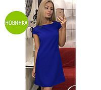 АКЦИЯ! Женское платье в наличии 4 цвета, размеры 42 44 46 48,
