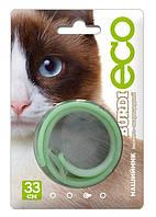 Ошейник Бурди Эко для кошек 33 см (салатовый)