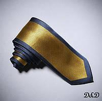 Галстук эксклюзивный сине-золотой