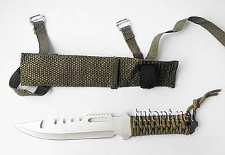 Нож метательный в чехле  (с зазубринами)
