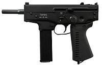 Пистолет пулемет ЗлатМаш ТиРэкс 4,5 мм