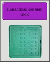 """Канализационный люк """"Ромашка"""" 1,5т 420х540 полимерный (зеленый)"""