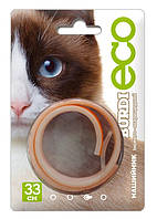 Ошейник Бурди Эко для кошек 33 см (оранжевый)