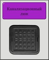 """Канализационный люк """"Ромашка"""" 1,5т 260х370 полимерный (черный)"""