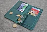 Кожаное портмоне ручной работы, фото 1