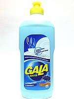 GALA  д/посуды 500 мл глицерин + лаванда