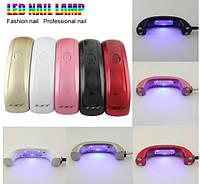 9 Вт уф-лампа для маникюра LKE, переносная, светодиодная, с питанием от USB