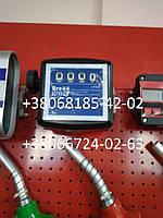 Механический счетчик BRE-44 для учета дизельного топлива