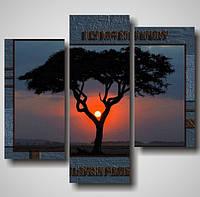 "Модульная картина ""Африканское дерево""  (700х790 мм) [3 модуля]"