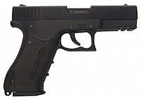 Пистолет под патрон флобера СЕМ «Клон»