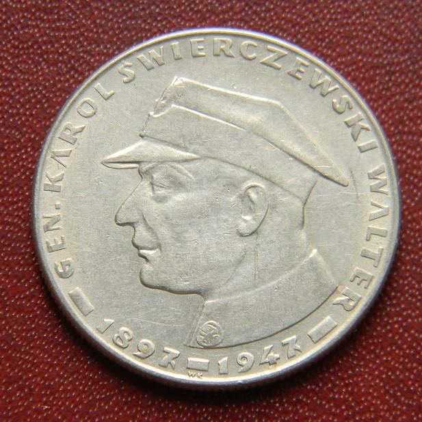 Польша ПНР 10 злотых 1967 Кароль Сверчевский