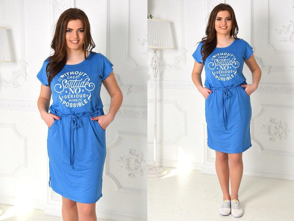 Голубое батальное платье