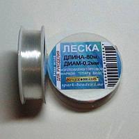 Леска (мононить) диаметр 0,2 мм, длина 80 м