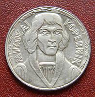 Польша 10 злотых 1967 Коперник, состояние