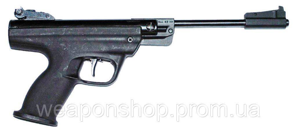 Пистолет ИЖ-53М