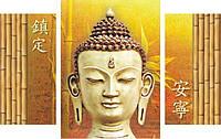 "Модульная картина ""Будда""  (800х1260 мм) [3 модуля]"
