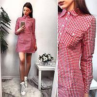 Платье женское 33539