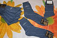 Шкарпетки чоловічі, р. 39-40,демисезон. Україна, фото 1