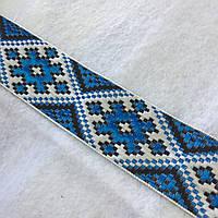 Тесьма с голубым украинским орнаментом, ширина 3 см, фото 1