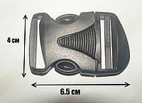 Фастекс (карабин) пластик 40 мм