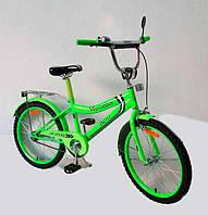 Детский двухколесный велосипед  172036, 20 дюймов