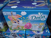 Подгузники детские DADA Extra Soft (5) junior 15-25 кг 92 шт