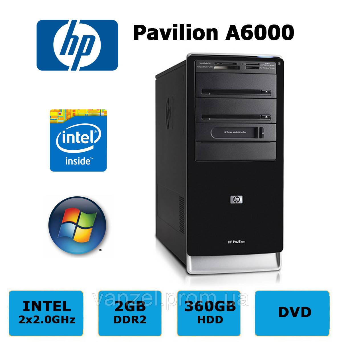 HP Pavilion A6000 - 2 ЯДРА 2x2 0GHz /2GB RAM /360GB HDD: продажа, цена в  Херсоне  настольные компьютеры от