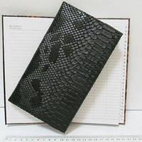 Алфавитка Snake black 20,3х11.5см 58л