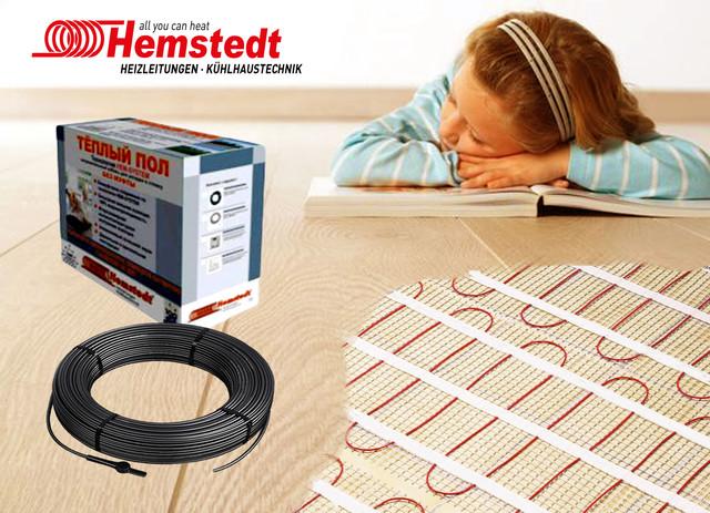 Греющий кабель одно., двухжильный (под плитку, в стяжку, для антиобледенения) Hemstedt 17Вт/м