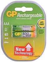Аккумулятор GP Rechargeable R03 850 mAh Ni-MH