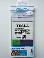 Батарея для Lenovo A6000 BL-242