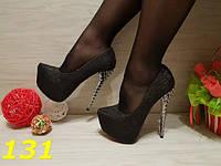 Туфли с шипами  с голографическими блестками 35размер