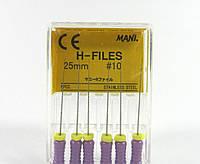 H-file MANI  № 10 (H файлы Мани)