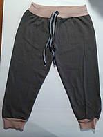 Детские спортивные штаны (на 3-4 года)