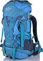 Туристический рюкзак 60-70 л Onepolar Pistachio 1632 голубой