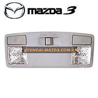 Плафон центральный (б/у в сборе) Mazda 3 BK