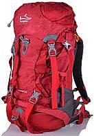 Туристический рюкзак 60-70 л Onepolar Pistachio 1632 Красный, фото 1