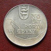 Польша ПНР 10 злотых 1972 - Порт в Гдыне - UNC