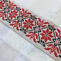 Тесьма с украинским орнаментом красным, ширина 5 см, фото 1