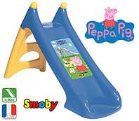 """Детская Горка с водным эффектом Peppa  Smoby - Франция -  """"Свинка Пеппа"""""""