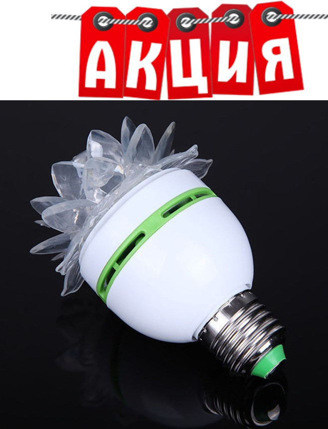 Диско лампа проектор LED Цветок. АКЦИЯ