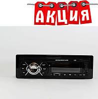 Автомагнитола MP3 1185. АКЦИЯ